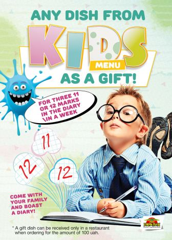 Gifts for excellent pupils